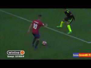 El gol de Kenan Kodro contra el Sporting que levantó a El Sadar