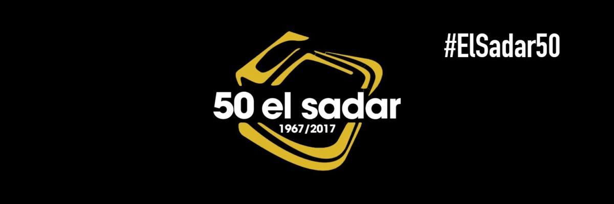 El Sadar cumple 50 años